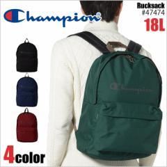 チャンピオン リュック Champion グラッド 1-47474 メンズ レディース リュックサック 通学 高校生 A4