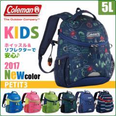 coleman コールマン リュック キッズ プチ3 CBB3451 男の子 女の子 通園 かわいい