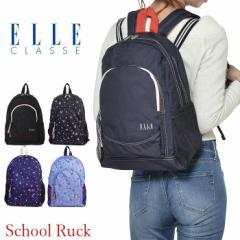 ELLE リュック キッズ 15L フレンチポップ エル EL413 上品なデザイン トリコロール かわいい リュックサック 女の子 遠足 小学生 幼稚園