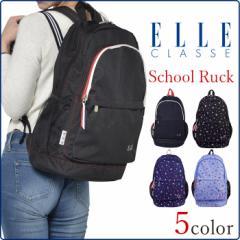 ELLE リュック スクールバッグ キッズ 20L フレンチポップ エル EL414 上品なデザイン トリコロール かわいい リュックサック 女の子 遠