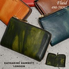 キャサリンハムネット 財布 二つ折り財布 縦型 KATHARINE HAMNETT FLUID 490-59202