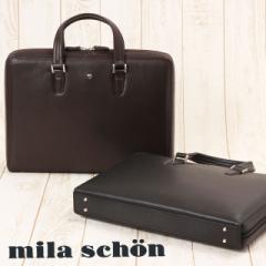 ミラ・ショーン ビジネスバッグ/ブリーフケース 薄マチタイプ KIP2 193512 【メンズ】【革】【A4対応】【日本製】【送料無料】