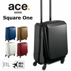 ACE スーツケース キャリーケース 31L ace. GENE スクエアワン 1-05642 エースジーン 機内持込み対応 メンズ レディース 旅行 出張 ビジ