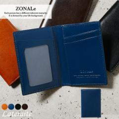 ゾナール ラテライト パスケース カードケース ZONALe 31002 メンズ 牛革 財布  父の日ギフト