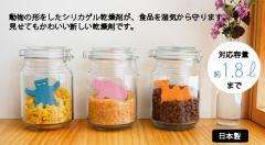 ZOOシリカゲル食品用乾燥剤 食品を湿気から守ります!【あす着く】