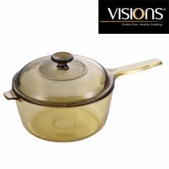 VISIONS(ビジョン) ソースパン2.5L ガス火専用 耐熱ガラスで調理の様子が一目でわかる。