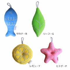 【マーナ】お風呂用 Ag+銀イオンで除菌 ユクリーナ お風呂用90日タイプ