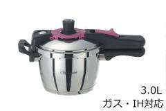 【送料無料】圧力鍋 ワンダーシェフ 片手 3.0L Wonder chef 魔法のクイック料理 2〜3人家族に最適なコンパクトタイプ