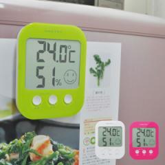 DRETEC(ドリテック)O-230 デジタル温湿度計 [オプシス] 表情で実内の快適度が分かる!