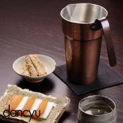 dancyu(ダンチュウ)純銅ちろり2合DA-19 日本製