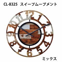 Bercy(ベルシー) 掛け時計 CL-8325 【レビューを書いて送料無料】