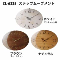 Nebel(ネーベル) 掛け時計 CL-6335 【レビューを書いて送料無料】