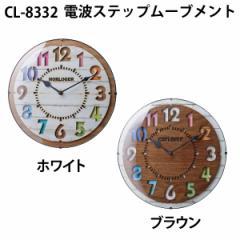 Forli(フォルリ) 掛け時計 CL-8332【レビューを書いて送料無料】