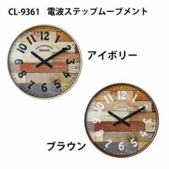 Bushwick(ブッシュウィック) 掛け時計 CL-9361 【レビューを書いて送料無料】