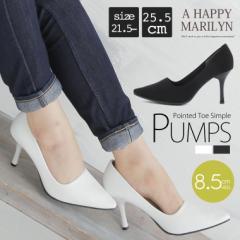 【取】21.5〜25.5cm/ヒール8.5cm ポインテッドトゥパンプス■靴 パンプス [10854429/854429] 大きいサイズ