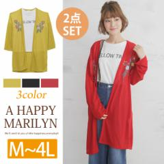M〜4L/半袖 Tシャツ付き 長袖 トッパー カーディガン の アンサンブル■トップス 花柄プリント [10249300/249300] 大きいサイズ