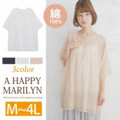M〜4L/コットン100% 五分袖 刺繍切替 シャツ チュニック■シャツ ブラウス トップス [10856557/856557] 大きいサイズ
