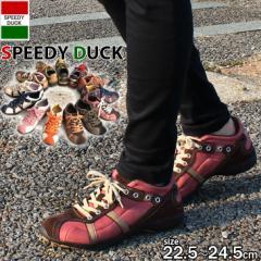 ウォーキングシューズSPEEDY DUCKスピーディダック/スニーカー/ソフト素材
