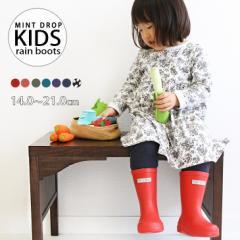 軽量!キッズジュニア用レインブーツ子供用/長靴/Kids/レインシューズ