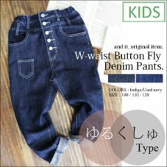 【andit_Kids】ボタンいっぱいステッチデニムサルエルパンツ(ゆるくしゅタイプ)【100】【110】【120】(