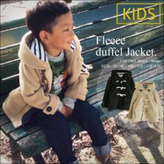●送料無料●【andit_Kids】あったかフリースダッフルジャケット(子供服 キッズ 男の子 女の子 ユニセックス アウター