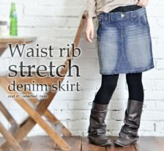 ●受注発注商品●ウエストリブストレッチデニムスカートレディース/サイズ展開/伸縮性/綿混/大きいサイズの服/L