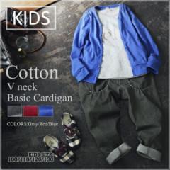 【andit_Kids】コットンVネックベーシックカーディガン【100】【110】【120】【130】(KIDS 子供)