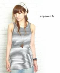 【anpere+A】テレコリブボーダーロングタンクトップオリジナルブランド