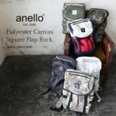 ●受注発注商品●【anello/アネロ】ポリキャンスクエアフラップリュック(ディパック)(レディース 鞄 かばん リュック リ