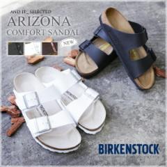 ●送料無料●【BIRKENSTOCK/ビルケンシュトック】ARIZONA(アリゾナ)コンフォートサンダル(レディース シューズ 靴 ぺた