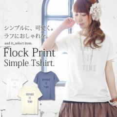 フロッキープリントシンプルTシャツ(カットソー)【M】(レディース Tシャツ フロッキープリント ロゴ