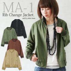 リブ切替MA-1ジャケット【M】(レディース アウター ジャケット 羽織り MA-1 ミリタリー ワーク ブルゾン カーキ ブラック 大人カジュアル