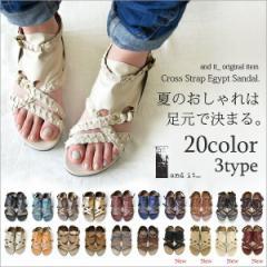 ●BIGSALE●[サイズ交換送料無料]【and it_】クロスストラップエジプトサンダル(レディース 靴 ナチュラル カジュアル