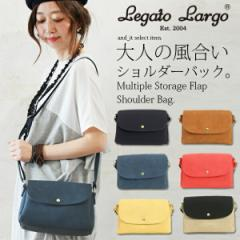 【LegatoLargo/レガートラルゴ】多収納ミニショルダーバッグ(レディース バック 鞄 ショルダーバッグ ミニバッグ 斜め掛け 多収納 B5サイ