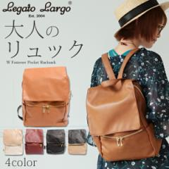 【LegatoLargo/レガートラルゴ】Wファスナーポケットリュック(レディース バッグ Wファスナー 鞄 A4サイズ シンプル