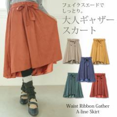 ウエストリボンギャザーAラインスカート(レディース スカート フレア シンプル ゴム ゴムスカート テールスカート フィッシュ