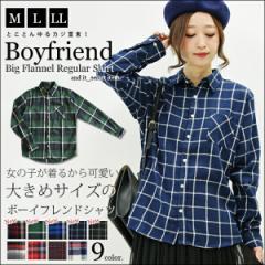 ボーイフレンドBIGネルチェックレギュラーシャツ【M】【L】【LL】(レディース トップス 柄物 チェック柄 大きいサイズ