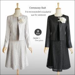 スーツ セレモニースーツ 結婚式 ワンピーススーツ 9号 11号 13号 15号 ミセス 40代 50代 60代 ネイビー 紺 ブラック 黒 グレー