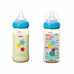 【ベビー】ピジョン 母乳実感哺乳びん(プラスチック) 240ml【哺乳瓶 授乳 ピジョン ベビー用品 赤ちゃん あかちゃん】