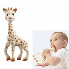 【ベビー】キリンのソフィー【出産祝い ギフト おもちゃ 赤ちゃん Vulli ヴュリ きりんのソフィー】