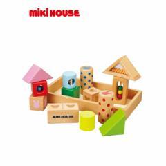 【ベビー】ミキハウス・ラトルブロック(積木)【ミキハウス 出産祝い おもちゃ つみき 積み木 赤ちゃん】