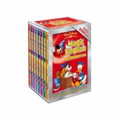 【DVD英語教材】ディズニー「マジック・イングリッシュ」DVDコンプリートボックス【送料無料】