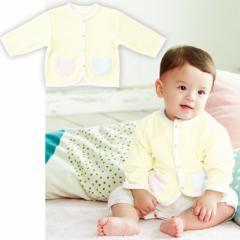 【ベビー】【日本製】マルチカーディガン【ベビー服/赤ちゃんウエア/はおりもの】