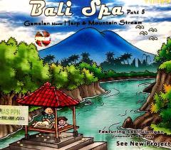 癒しのバリミュージックCD 『Bali Spa part5』 アジアン雑貨 バリ雑貨 スパCD 癒し音楽 バリ音楽 癒しCD ヒーリング