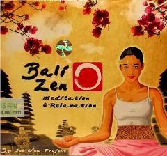 癒しのバリミュージックCD 『Bali Zen』 アジアン雑貨 バリ雑貨 スパCD 癒し音楽 バリ音楽 癒しCD ヒーリング