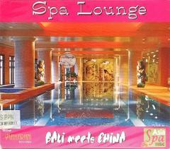 癒しのバリミュージック 『Spa Lounge』 バリ雑貨 アジア雑貨 アジアン雑貨