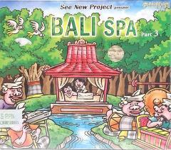 癒しのバリミュージック 『BALI SPA Part3』 バリ雑貨 アジア雑貨 アジアン雑貨
