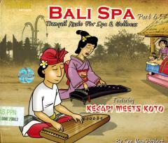 癒しのバリミュージックCD 『BALI SPA part6』 アジアン雑貨 バリ雑貨 スパCD 癒し音楽