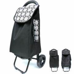 【送料無料】大容量収納!傘立て付きで便利!おしゃれな2輪ショッピングカート・ショッピングトロリー/