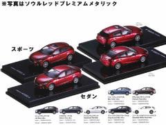 マツダコレクション モデルカー 1/64 アクセラ 2013 セダン マツダ専用パッケージ仕様 メテオグレーマイカ 38BM99490H *マツダ